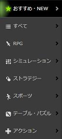 renewal_02.png