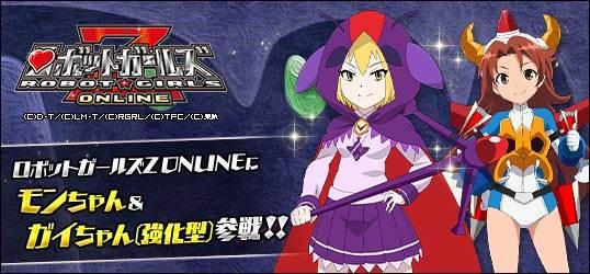 rgz20201112_01.jpg