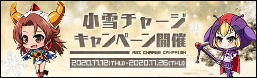 rgz20201112_05.jpg