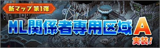 rgz_170525_05.jpg