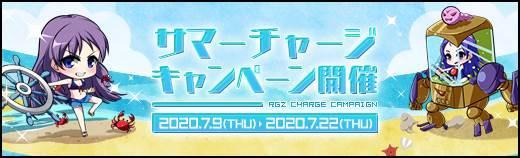rgz_20200709_05.jpg