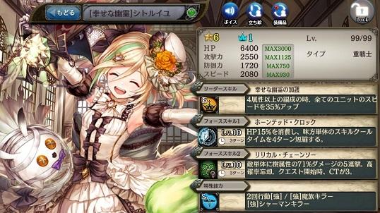 sit_keiyaku.jpg