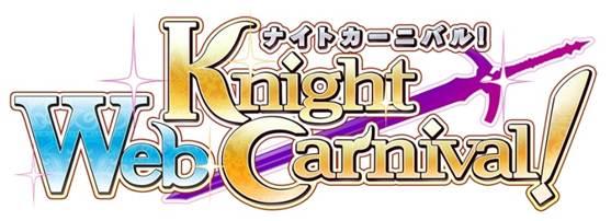 web_knight_121022_01.jpg