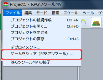 atsumaru_mv_03.png