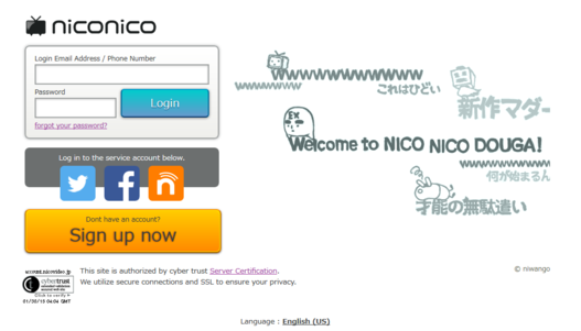 Nico Login.PNGのサムネール画像