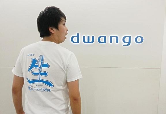 dwangotshirts60.jpg