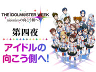 idolmastereventnight4.jpg