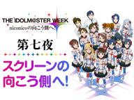 idolmastereventnight7.jpg