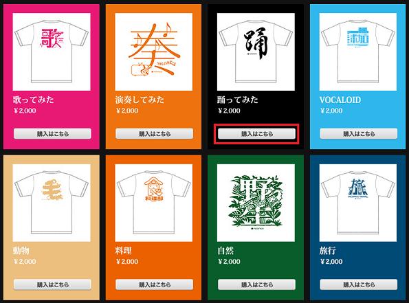shirts60.png