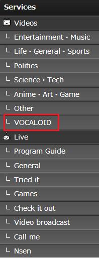 vocaloidclick.png