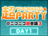 vocanikoparty1.jpg