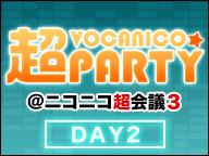 vocanikopartyday21.jpg
