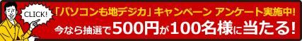 banner_amazon2.jpg