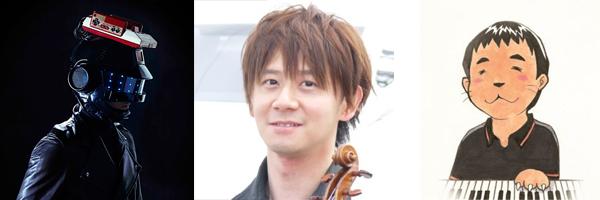 [new]サカモト教授、てっぺい先生、マツケン先生.jpg