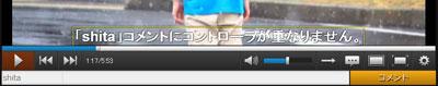 コメント入力フォーム.jpg