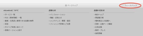 スクリーンショット 2013-08-09 8.15.21.png