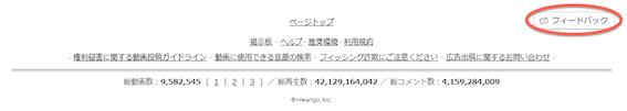 スクリーンショット 2013-08-09 8.15.41.png