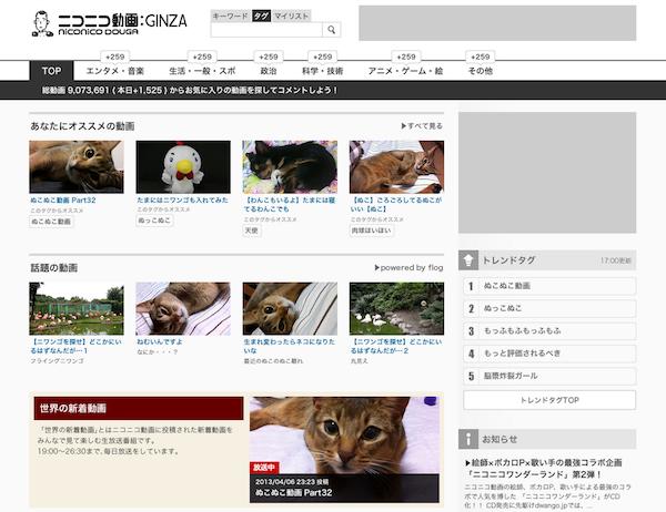 スクリーンショット 2013-09-12 17.31.10.png