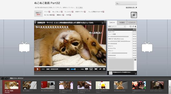 スクリーンショット 2013-09-12 5.56.52.png