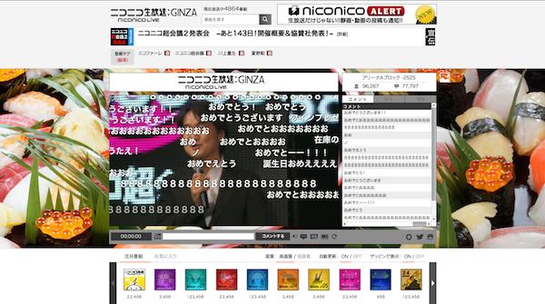 スクリーンショット 2013-09-12 5.57.56.png