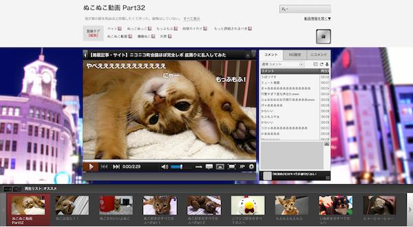 スクリーンショット 2013-09-12 5.59.09.png