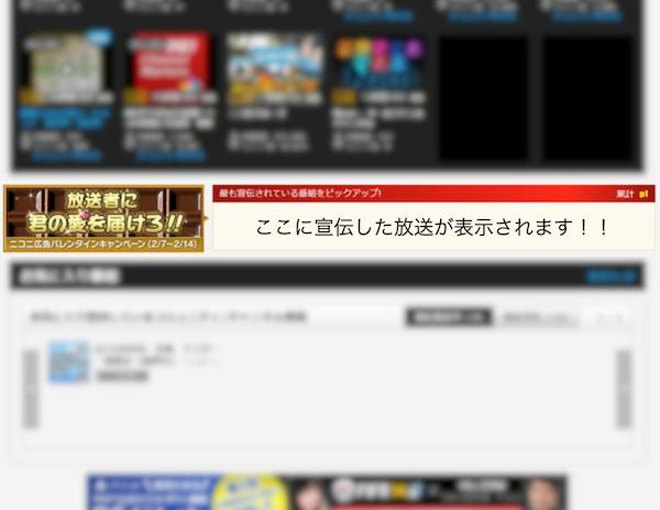 スクリーンショット 2014-02-06 14.27.10.png