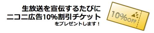 スクリーンショット 2014-07-11 21.33.50.png