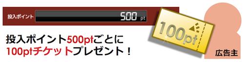 スクリーンショット 2014-08-04 15.59.37.png