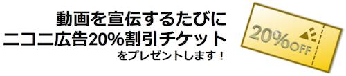 スクリーンショット 2014-08-08 20.33.55.png