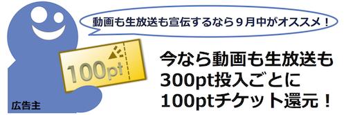 スクリーンショット 2014-09-25 03.10.34.png
