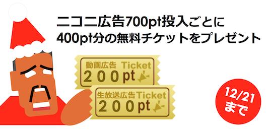 スクリーンショット 2014-12-08 23.33.35.png