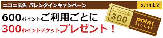 スクリーンショット 2015-02-10 16.58.08.png