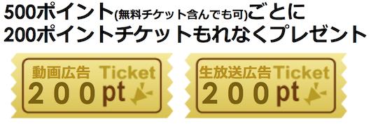スクリーンショット 2015-03-10 17.30.38.png