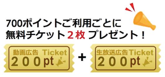 スクリーンショット 2015-04-15 22.38.37.png