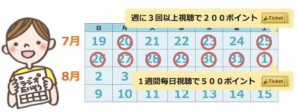 スクリーンショット 2015-06-04 02.21.18.png