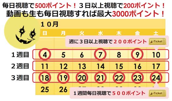 スクリーンショット 2015-10-01 00.29.41.png