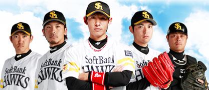 【悪用厳禁】プロ野球中継をネット上で ...