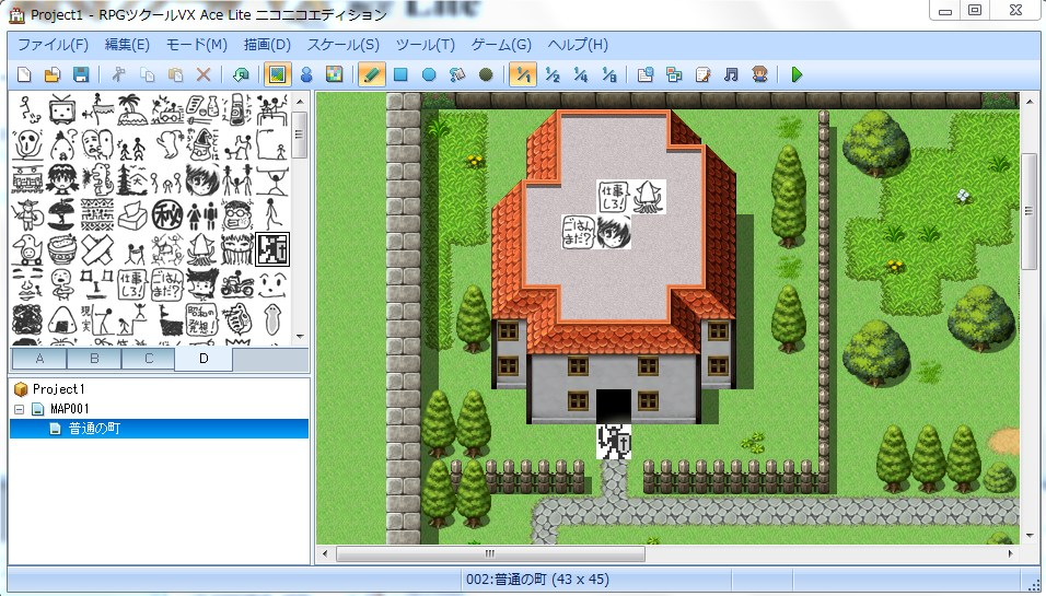 「RPGツクールVX Ace Lite ニコニコエディション」無料限定公開 ...