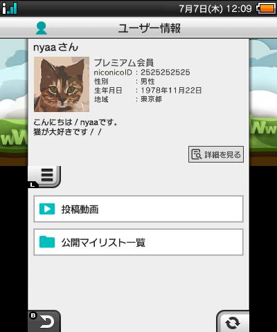 ユーザー情報画面.jpg