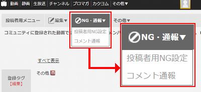 動画視聴ページから利用1.png