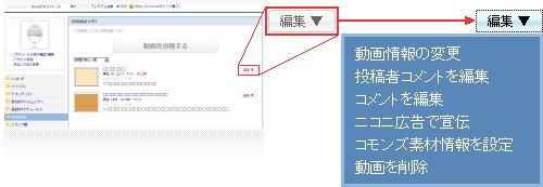 原宿、動画投稿説明画像.png