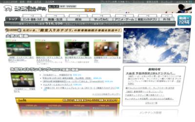 原宿、動画TOP_s.png
