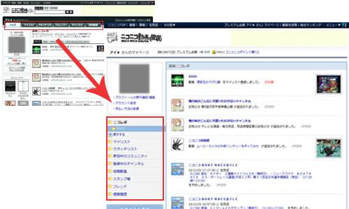 原宿タブ.jpg