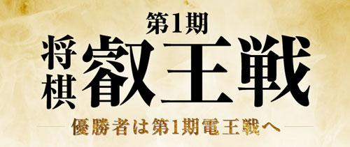 0618eiou_info.jpg