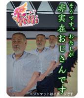 3巻DVD.jpg
