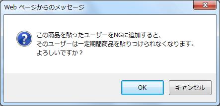ng_03.png