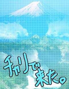 0203フレーム_b.jpg