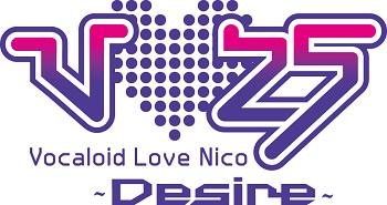 vl25_desire_logo.jpg