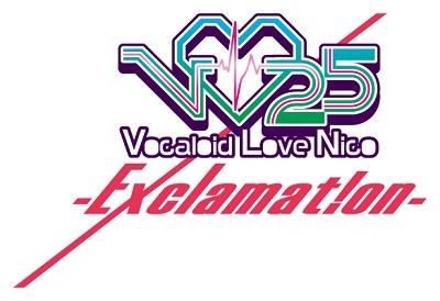 VL25D_logo.jpg