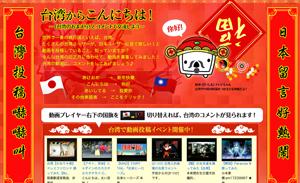 スクリーンショット-2013-03-01-19.41.07.png
